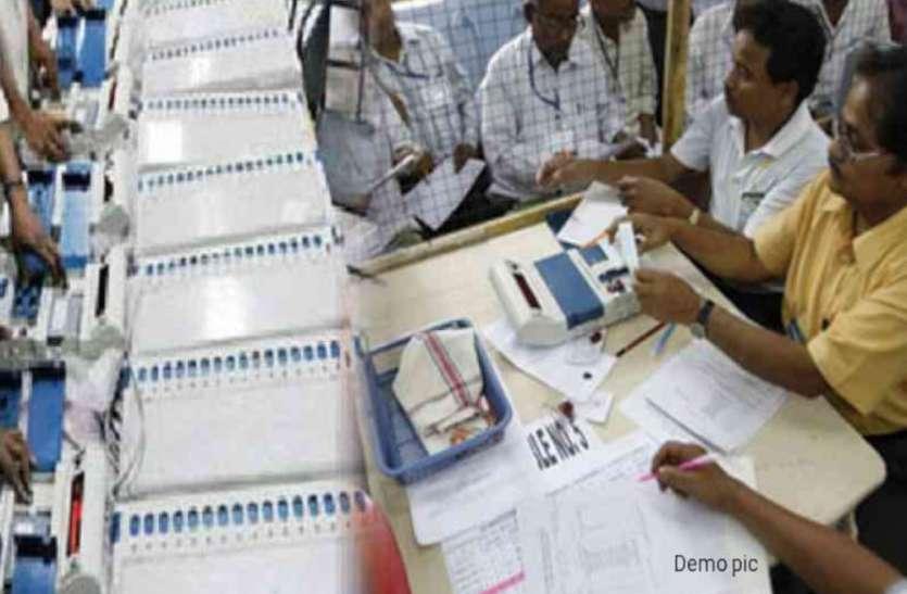 23 मई को लखनऊ में मतगणना को लेकर आई खबर, इतने राउंड में होगी काउंटिंग, इस सीट से पहले आएगा रिजल्ट