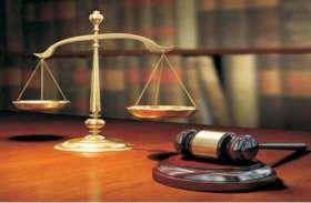 किशोरी से दुष्कर्म के दोषी को 37 वर्ष की जेल
