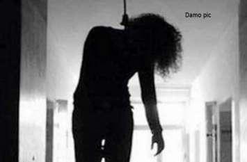 बड़ी रकम लूटने के बाद भी साइबर ठग करने लगे ऐसी मांग की पीड़ित महिला ने फांसी लगाकर की खुदकुशी