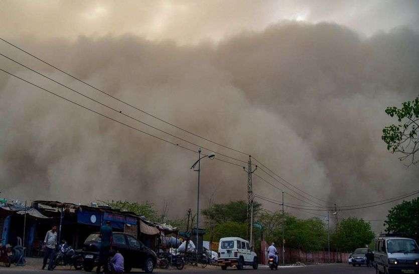 राजस्थान में यहां फिर छाया धूल का गुबार, कई स्थानों पर तेज हवाओं के साथ जोरदार बारिश