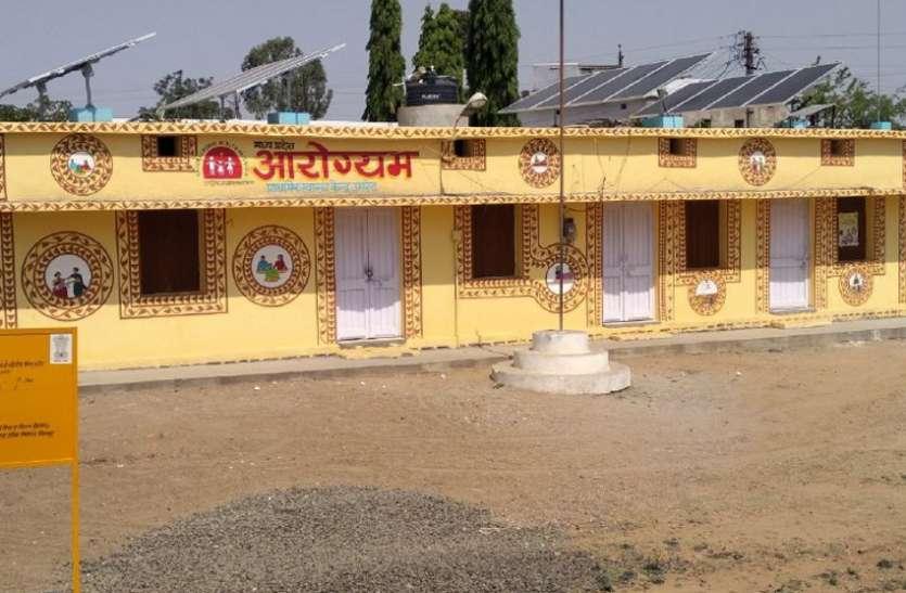 एक डॉक्टर के भरोसे उपस्वास्थ्य केंद्र