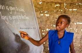 पूरी दुनिया में शिक्षा की आर्थिक सहायता कम हुई : रिपोर्ट
