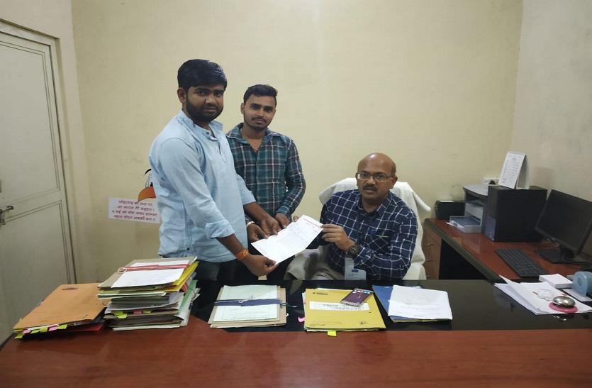 Bharatpur News: तिथि जारी होने के तीन दिन बाद भी नहीं खुल रहा परीक्षा फार्म का लिंक, आज है अंतिम तिथि