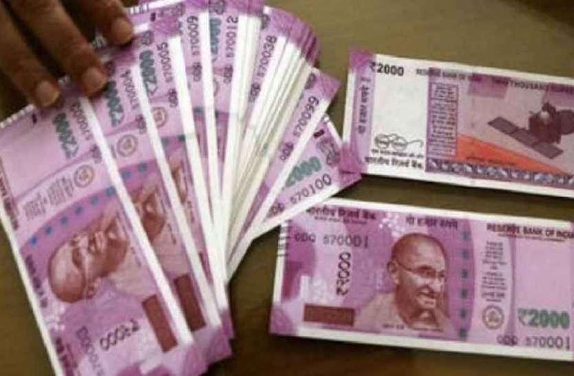 एसटीएफ ने २ लाख के जाली नोटों के साथ दो जने को किया गिरफ्तार