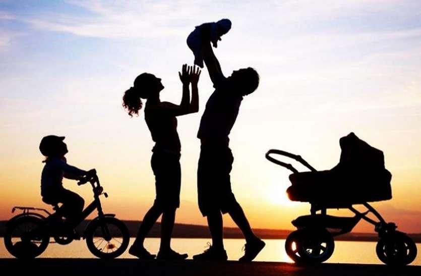 विश्व परिवार दिवस: फैमिली की अहमियत को दर्शाता है ये दिन, ऐसे हुई थी शुरुआत