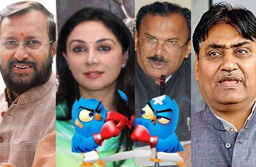 राजस्थान में पाठ्यक्रम बदलाव पर भिड़े नेता, जावड़ेकर, देवनानी, दीया और डोटासरा में Twitter War