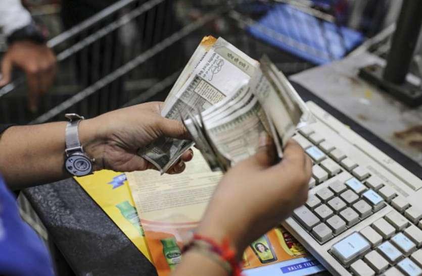 बैंकिंग सिस्टम में 41 हजार करोड़ रुपए के नकदी की कमी, लोकसभा चुनाव की वजह से सरकारी खर्चों में आर्इ गिरावट