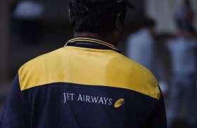 जेट एयरवेज संकट: पहले अधिकारियों ने दिया इस्तीफा, अब ऑफिस नीलाम करने जा रहा HDFC