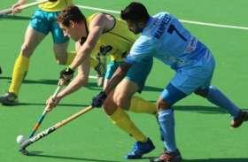हॉकी : आस्ट्रेलिया ने भारत को पढ़ाया हॉकी का पाठ, एकतरफा मुकाबले में 4-0 से दी मात