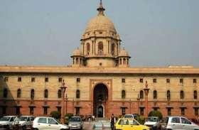 गृह मंत्रालय का EC को पत्र, बंगाल में 700 CAPF की कंपनियां लगाने की अपील