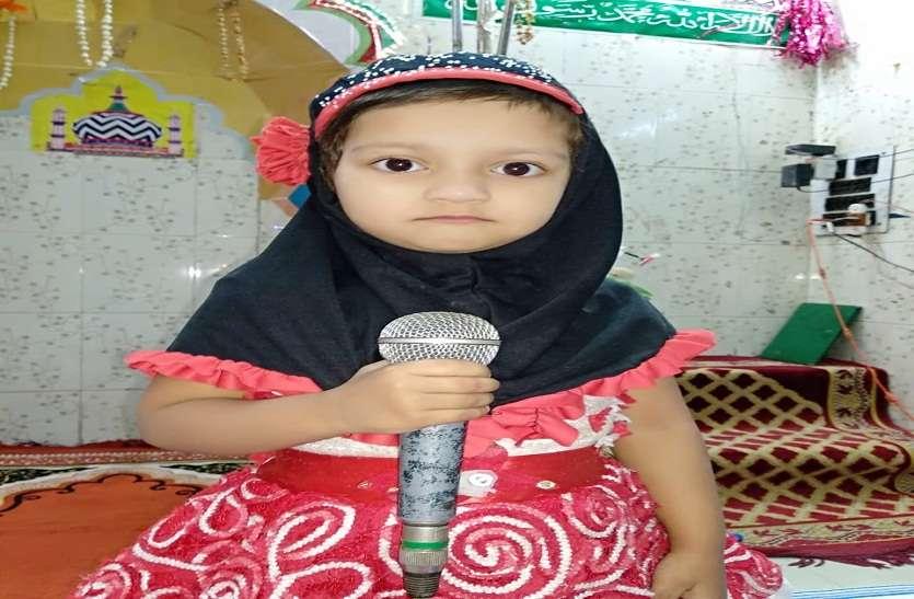 चार साल की बच्ची सहरी में मस्जिद से ऐलान करके जगाती हैं रोज़ेदारो को
