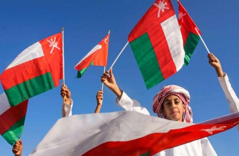 ओमान ने बगदाद में 30 वर्षों बाद फिर से दूतावास खोलने का किया एलान