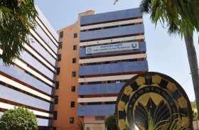 EOW ने 19 प्रोफेसर का रेकार्ड जब्त किया, 800 अध्ययन केंद्रों की होगी जांच