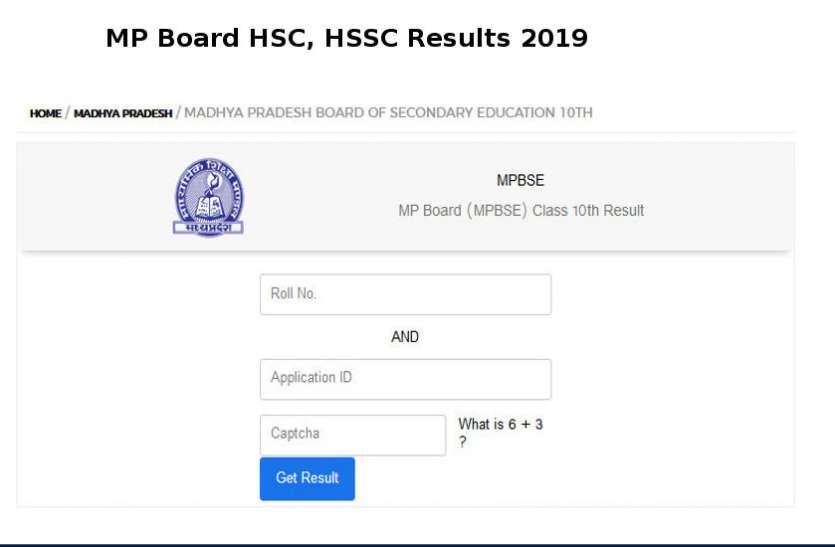 MP Board 10th, 12th Result 2019 जारी, एक ही क्लिक में यहां results.patrika.com से करें डाउनलोड