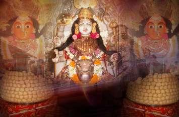 यहां हर रोज बदलता है देवी मां का वाहन, दर्शन के लिए आने वालों की बदल जाती है किस्मत