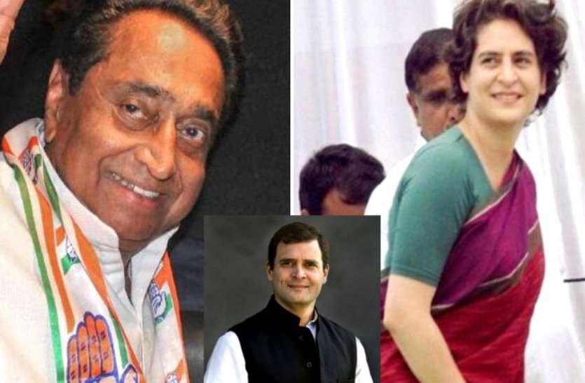 प्रियंका, राहुल, कमलनाथ को भाजपा विधायक ने धड़ाधड़ किए ट्वीट, बोले- आपने मां अहिल्या का किया अपमान