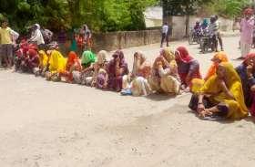 राजस्थान में यहां स्टेट हाइवे पर उतरी आक्रोशित महिलाएं, वाहनों की लगी लम्बी कतार
