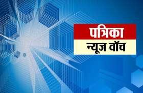 NCP अध्यक्ष शरद पवार की भविष्यवाणी से लेकर मुंबई मोस्ट वांटेड की गिरफ्तारी तक पांच बड़ी खबरें एक क्लिक में