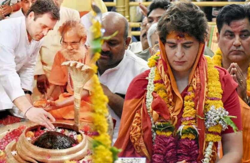 सियासी समर में गांधी परिवार की 'शिव साधना', क्या मालवांचल में जीत दिलाएंगी पूजा ?