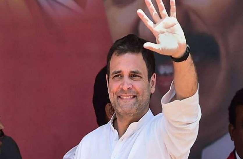 राहुल को रघु की चिट्ठी बनी चर्चा का विषय