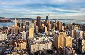 अमरीका: चेहरे को पहचानने वाले साफ्टवेयर पर बैन की शुरुआत, सैन फ्रांसिस्को बना पहला शहर