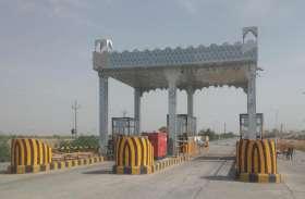 रोडवेज का सफर हुआ महंगा, टोल शुरू होने से राजधानी जयपुर के लिए देने होगें 5 रुपए अधिक