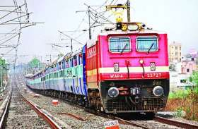 Patrika Breaking: रेलवे भर्ती में बड़ा फर्जीवाड़ा उजागर, परीक्षा में बैठा दूसरा व्यक्ति, कई साल से नौकरी कर रहे कोई और