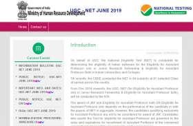 UGC NET Admit Card जल्द होंगे जारी, ऐसे करें डाउनलोड