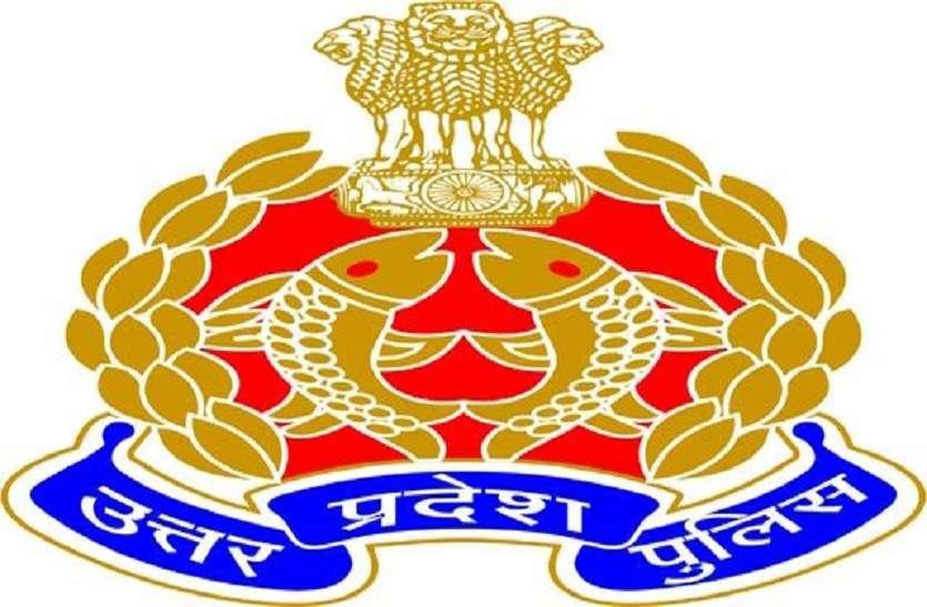 एडीजी ने पुलिस अफसरों के लिए जारी किए नए निर्देश, मची खलबली