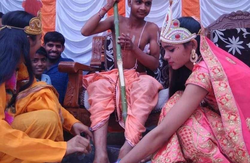कृष्ण-सुदामा मित्रता से जुड़ा प्रसंग सुनाया