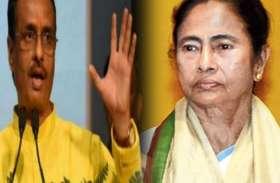 अमित शाह की रैली में हिंसा के बाद उपमुख्यमंत्री का ममता बनर्जी पर बड़ा बयान, बोले...