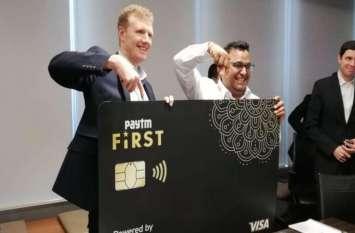अब Paytm के इन यूजर्स को मिल सकेगा क्रेडिट कार्ड, जानें क्या आप भी हैं इस लिस्ट में