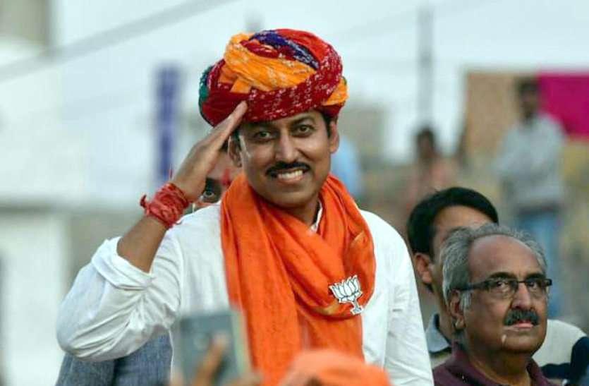 कांग्रेस सरकार भाजपा के राज्यवर्धन सिंह राठौड़ को पढ़ाएगी किताब में, होगा वीर सैनिकों का वर्णन