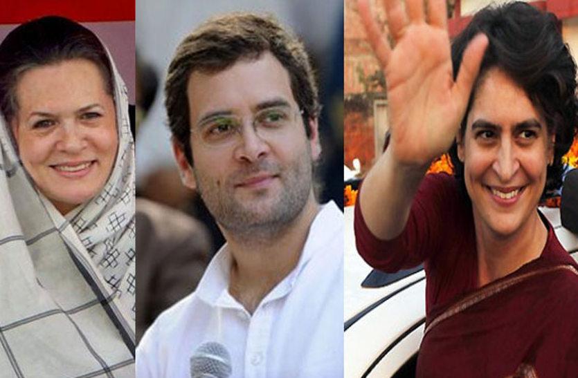 राहुल-प्रियंका प्रचार में व्यस्त, सोनिया जुटी सरकार बनाने की रणनीति में!, वरिष्ठ नेताओं की बनाई टीम