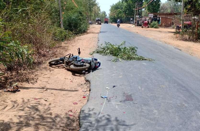 ट्रेलर की चपेट में आने से युवक की मौत, घटना को अंजाम देकर चालक फरार