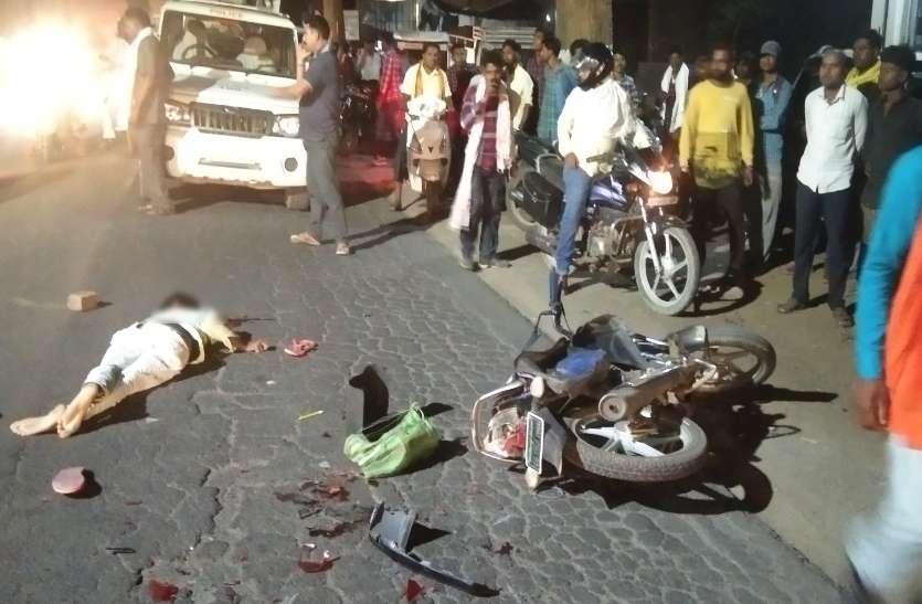 बाइक पर सवार होकर 2 राजमिस्त्री लौट रहे थे घर, रास्ते में यमराज बनकर आ गया ट्रक और 1 को दी दर्दनाक मौत