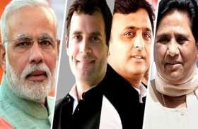 5 साल पहले आज ही के दिन यूपी व देश की राजनीति में बना था इतिहास, लखनऊ में दिखा था जश्न का ऐसा नजारा