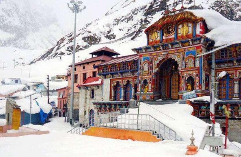 Bhavishya Me Yaha Honge Badrinath Ke Darshan - बंद हो ...