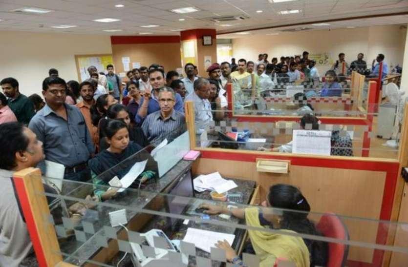 बैंक ऑफ इंडिया को चौथी तिमाही में हुआ भारी मुनाफा, 251 करोड़ पहुंचा शुद्ध लाभ