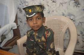 वर्दी वाले को देख डर रहा था बच्चा, एएसपी ने निकाली तरकीब, तुरंत पुलिस में कर दिया शामिल