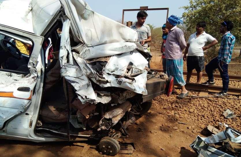 Breaking : तेज रफ्तार कार मालगाड़ी से टकराई, 11 लोग गंभीर, बिलासपुर रेफर