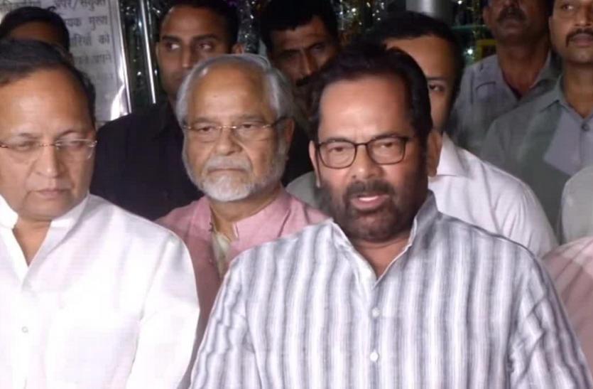 बंगाल हिंसा: चुनाव आयोग से मिला भाजपा का प्रतिनिधिमंडल, TMC पर कार्रवाई की मांग