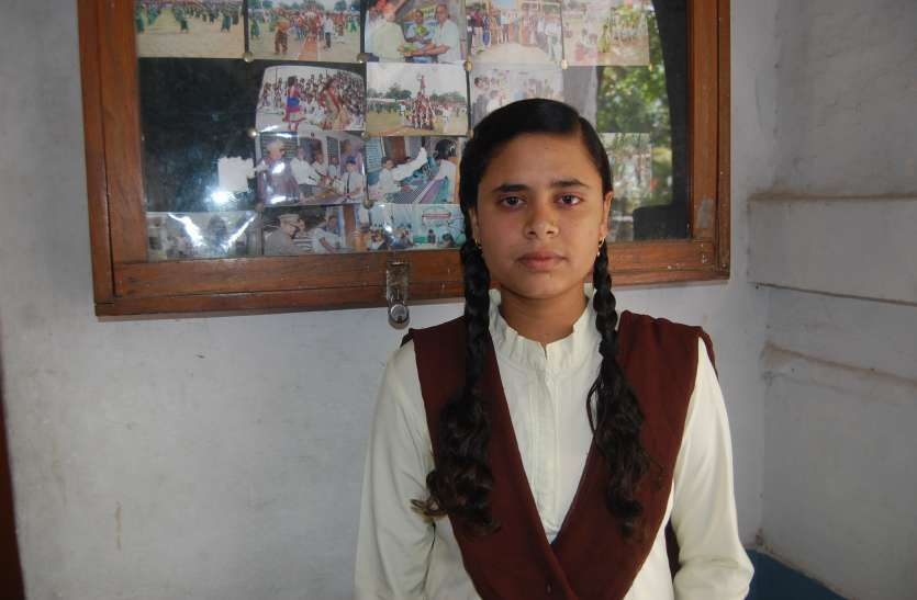 मजदूर की बेटी ने प्रदेश की मेरिट में पाया चौथा स्थान