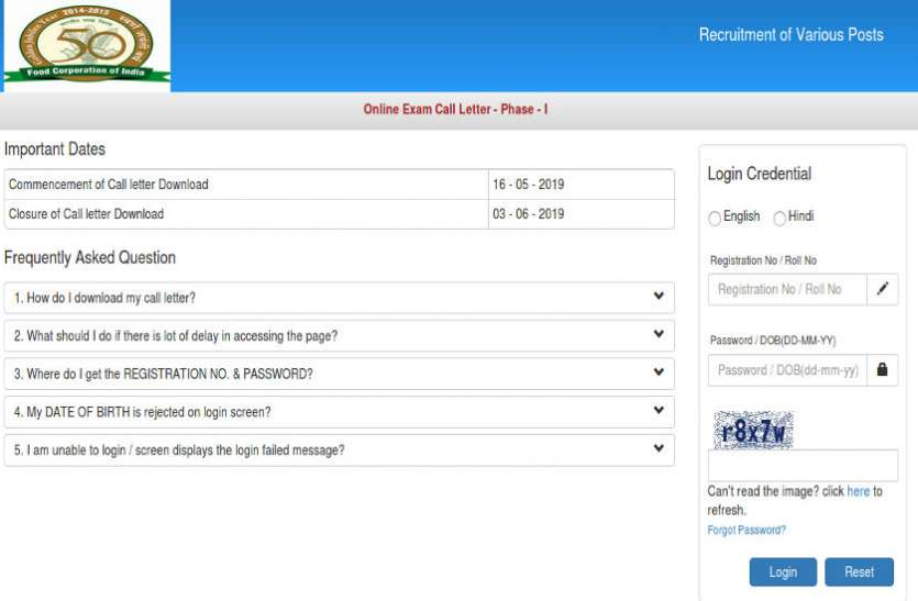 FCI Admit Card 2019 जारी, यहां से करें डाउनलोड