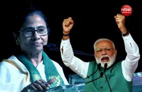 बंगाल में आज थम जाएगा चुनाव प्रचार, ममता के गढ़ में गरजेेंगे प्रधानमंत्री नरेंद्र मोदी