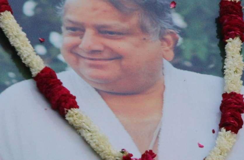 Justice Magraj Kalla no more जस्टिस मघराज कल्ला नहीं रहे, जयपुर के सवाई मानसिंह अस्पताल में हुआ निधन