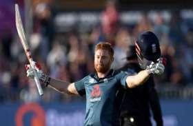 पाकिस्तान के खिलाफ सीरीज में भी बेयरस्टो का बल्ला उगल रहा है आग, IPL को दिया श्रेय