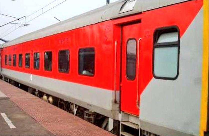 जबलपुर - सोमनाथ एक्सप्रेस में लगेंगे एलएचबी रेक
