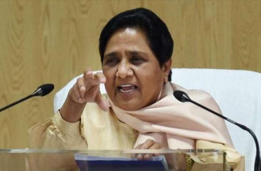 राजस्थान और एमपी में बसपा दिखा रही आंख, डरी कांग्रेस, सरकार में है अहम भूमिका