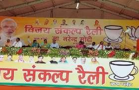 नरेन्द्र मोदी के मंच पर नजर आयीं बाहुबली की पत्नी, BJP नेताओं संग मिली बैठने की जगह